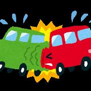 交通事故 おかま事故
