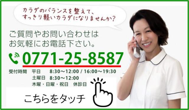 お問い合わせご相談まずはお電話でご相談ください!