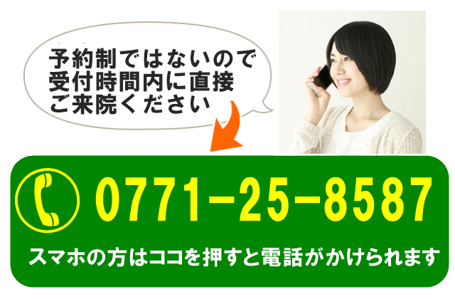 ご質問やお問い合わせはお気軽にお電話でご相談ください