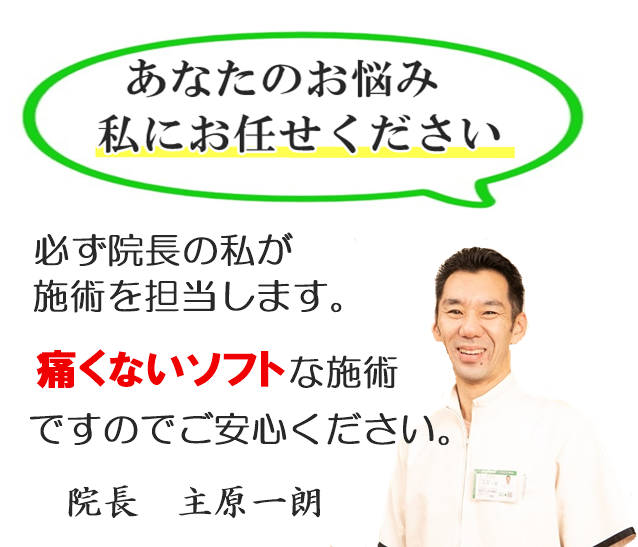https://www.niconico-smile.com/staff2/