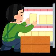job_chinretsu_man123